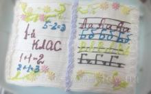 children_cake_20