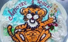 children_cake_32