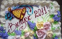 holiday_cake_10