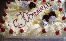 holiday_cake_15